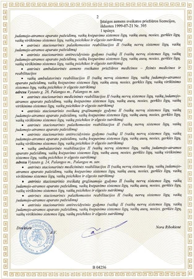 licenzija2